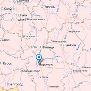 Флаги и георгиевская лента Воронеж, Орел, Тамбов