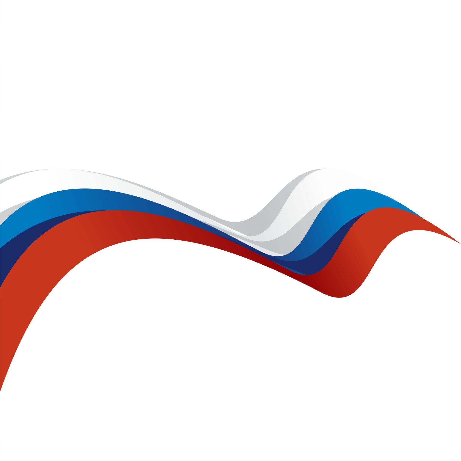 Российский флаг png