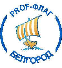 Флаги в Белгороде